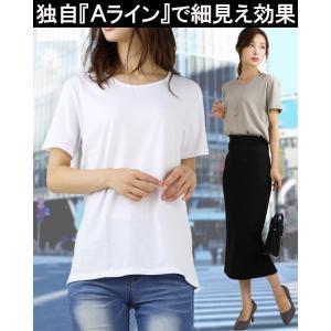 tシャツ レディース 半袖 カジュアル vネック uネック おしゃれ シンプル 無地 ブラック ホワイト s m l xl 3l サイズ トップス f13-f182|swan-hoseki|02