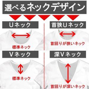 tシャツ レディース 半袖 カジュアル vネック uネック おしゃれ シンプル 無地 ブラック ホワイト s m l xl 3l サイズ トップス f13-f182|swan-hoseki|10