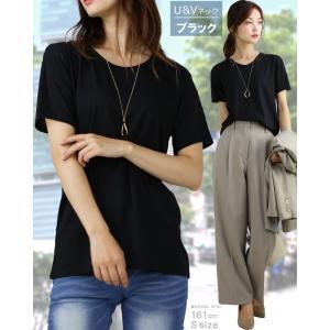 tシャツ レディース 半袖 カジュアル vネック uネック おしゃれ シンプル 無地 ブラック ホワイト s m l xl 3l サイズ トップス f13-f182|swan-hoseki|06