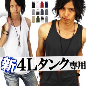 f13 全17色 キレイめお兄系アメカジVネックTシャツ メンズ半袖 ブラック黒 細 タイト キレカジ|swan-hoseki