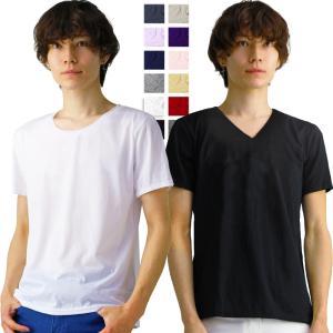 Tシャツ メンズ Vネック アメカジ 半袖 無地Tシャツ無地 シンプル 深Vネック インナー カットソー メンズファッション f13|swan-hoseki