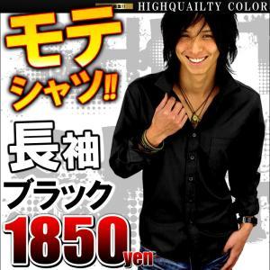 メンズYシャツ ブラック 黒 Vネック ワイシャツ ビジネスシャツ 長袖 無地 シャツ無地 シンプル カットソー 細身 タイト メンズファッション f130