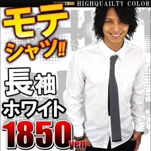メンズYシャツ ホワイト 白 Vネック ワイシャツ ビジネスシャツ 長袖 無地 シャツ無地 シンプル カットソー 細身 タイト メンズファッション f131|swan-hoseki
