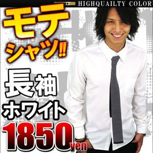 メンズYシャツ ホワイト 白 Vネック ワイシャツ ビジネスシャツ 長袖 無地 シャツ無地 シンプル カットソー 細身 タイト メンズファッション f131 swan-hoseki
