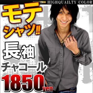 メンズYシャツ チャコール 灰色 グレー Vネック ワイシャツ ビジネスシャツ 長袖 無地 シャツ無地 シンプル カットソー 細身 タイト メンズファッション f132|swan-hoseki
