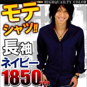 メンズYシャツ ネイビー 紺 紺色 Vネック ワイシャツ ビジネスシャツ 長袖 無地 シャツ無地 シンプル カットソー 細身 タイト メンズファッション f138|swan-hoseki