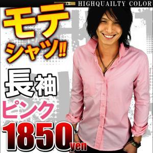 メンズYシャツ 桃 桃色 ピンク Vネック ワイシャツ ビジネスシャツ 長袖 無地 シャツ無地 シンプル カットソー 細身 タイト メンズファッション f139 swan-hoseki