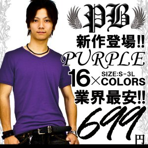 f14 3L キレイめお兄系アメカジVネックTシャツ メンズ半袖 パープル紫 細身 タイト キレカジ swan-hoseki