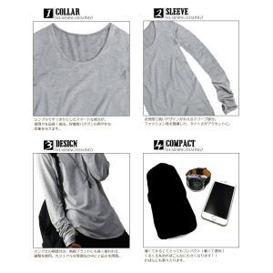 指穴付き Uネック メンズ ロング丈 長袖 Tシャツ 無地 ロンT カットソー トップス メンズファッション f790-796|swan-hoseki|05