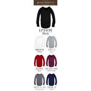 指穴付き Uネック メンズ ロング丈 長袖 Tシャツ 無地 ロンT カットソー トップス メンズファッション f790-796|swan-hoseki|06