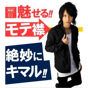 メンズYシャツ スリム 襟なし バンドカラー ノーカラー ワイシャツ ビジネスシャツ 長袖 無地 シャツ無地 シンプル カットソー メンズファッション f140-f143|swan-hoseki|02