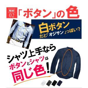 メンズYシャツ スリム 襟なし バンドカラー ノーカラー ワイシャツ ビジネスシャツ 長袖 無地 シャツ無地 シンプル カットソー メンズファッション f140-f143|swan-hoseki|03