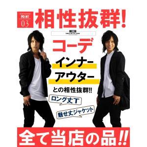 メンズYシャツ スリム 襟なし バンドカラー ノーカラー ワイシャツ ビジネスシャツ 長袖 無地 シャツ無地 シンプル カットソー メンズファッション f140-f143|swan-hoseki|04