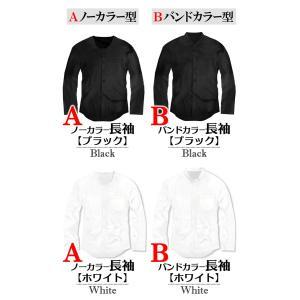 メンズYシャツ スリム 襟なし バンドカラー ノーカラー ワイシャツ ビジネスシャツ 長袖 無地 シャツ無地 シンプル カットソー メンズファッション f140-f143|swan-hoseki|08