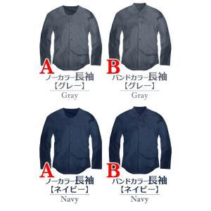 メンズYシャツ スリム 襟なし バンドカラー ノーカラー ワイシャツ ビジネスシャツ 長袖 無地 シャツ無地 シンプル カットソー メンズファッション f140-f143|swan-hoseki|09