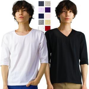 Tシャツ メンズ Vネック アメカジ 五分袖 5分袖 無地Tシャツ無地 シンプル インナー カットソー メンズファッション f21|swan-hoseki