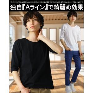 Tシャツ メンズ Vネック アメカジ 五分袖 5分袖 無地Tシャツ無地 シンプル インナー カットソー メンズファッション f21|swan-hoseki|02
