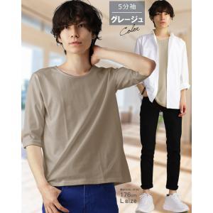 Tシャツ メンズ Vネック アメカジ 五分袖 5分袖 無地Tシャツ無地 シンプル インナー カットソー メンズファッション f21|swan-hoseki|06
