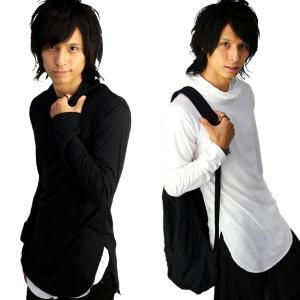 ハイネック メンズ ロング丈 長袖 Tシャツ 無地 ロンT ...