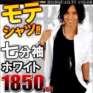 メンズYシャツ スリム タイト 細見え Vネック ワイシャツ ビジネスシャツ 7分袖 クロップド 無地 シャツ シンプル カットソー メンズファッション f221-cas swan-hoseki