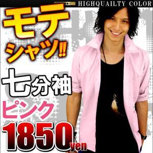メンズYシャツ スリム タイト 細見え Vネック ワイシャツ ビジネスシャツ 7分袖 クロップド 無地 シャツ シンプル カットソー メンズファッション f228-size|swan-hoseki