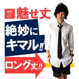 メンズYシャツ ロング丈 七分袖 長袖 スリム ワイシャツ ビジネスシャツ 無地 シャツ無地 シンプルf410-424|swan-hoseki|02