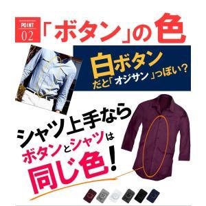 メンズYシャツ ロング丈 七分袖 長袖 スリム ワイシャツ ビジネスシャツ 無地 シャツ無地 シンプルf410-424|swan-hoseki|03