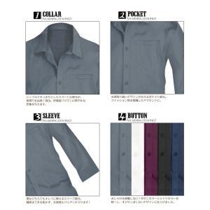 メンズYシャツ ロング丈 七分袖 長袖 スリム ワイシャツ ビジネスシャツ 無地 シャツ無地 シンプルf410-424|swan-hoseki|04