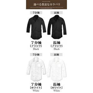 メンズYシャツ ロング丈 七分袖 長袖 スリム ワイシャツ ビジネスシャツ 無地 シャツ無地 シンプルf410-424|swan-hoseki|05
