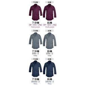 メンズYシャツ ロング丈 七分袖 長袖 スリム ワイシャツ ビジネスシャツ 無地 シャツ無地 シンプルf410-424|swan-hoseki|06