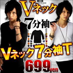 f29 全16色 人気の七分袖 VネックTシャツ メンズ7分袖キレイめお兄系 細身 タイト キレカジ アメカジ s m l ll xl|swan-hoseki