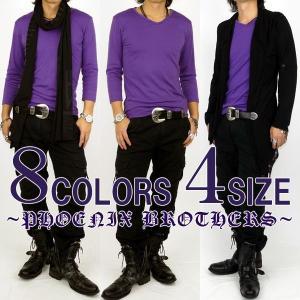 f30 人気の七分袖 VネックTシャツ メンズ7分袖キレイめお兄系 パープル紫 細身 タイト キレカジ アメカジ s m l xl swan-hoseki