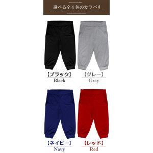 サルエルパンツ メンズ ジョガーパンツ サルエルスキニー スウェット ボトムスf500-503|swan-hoseki|06
