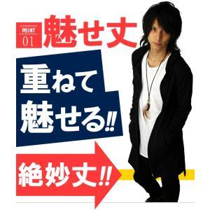 テーラードジャケット ロング丈 メンズ ジャケット キレイめ ビジネス カジュアル 無地 アウター f580-582|swan-hoseki|02