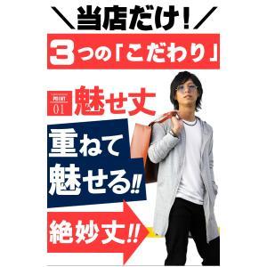 ジップアップ パーカー ロング丈 メンズ 長袖 zip ジップ パーカー 無地 薄手 ブランド おしゃれ f450-452|swan-hoseki|02