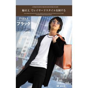 ジップアップ パーカー ロング丈 メンズ 長袖 zip ジップ パーカー 無地 薄手 ブランド おしゃれ f450-452|swan-hoseki|05