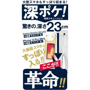 スキニーパンツ メンズ レディース 黒 ブランド ストレッチ デニム 大きいサイズ チノパン 無地 スリムパンツ f900-909|swan-hoseki|03