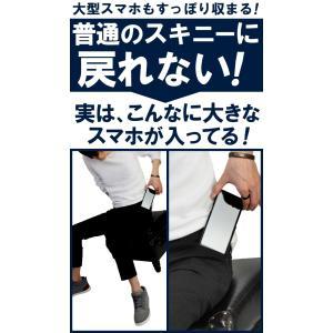 スキニーパンツ メンズ レディース 黒 ブランド ストレッチ デニム 大きいサイズ チノパン 無地 スリムパンツ f900-909|swan-hoseki|04