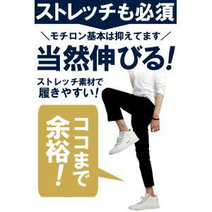 スキニーパンツ メンズ レディース 黒 ブランド ストレッチ デニム 大きいサイズ チノパン 無地 スリムパンツ f900-909|swan-hoseki|05