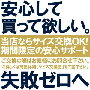 スキニーパンツ メンズ レディース 黒 ブランド ストレッチ デニム 大きいサイズ チノパン 無地 スリムパンツ f900-909|swan-hoseki|07