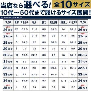 スキニーパンツ メンズ レディース 黒 ブランド ストレッチ デニム 大きいサイズ チノパン 無地 スリムパンツ f900-909|swan-hoseki|08