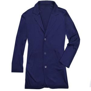 テーラードジャケット ロング丈 メンズ ジャケット キレイめ ビジネス カジュアル 無地 アウター ネイビー 紺 f581|swan-hoseki