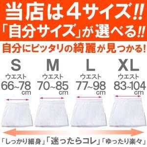 履くだけ カンタン 重ね着 腹巻 レイヤード メンズ 付け裾 フェイクレイヤード レイヤード風  腰巻き メンズスカート サイドスリット f610-625|swan-hoseki|05