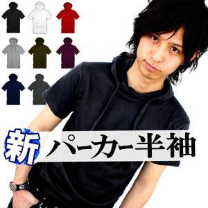 パーカー メンズ 無地 半袖 メンズパーカー プルパーカー プルオーバー 薄手 半袖Tシャツ メンズ半袖 細 タイト ブラック 黒 s m l ll xl 3l f80-87|swan-hoseki