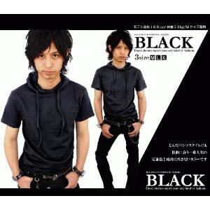 パーカー メンズ 無地 半袖 メンズパーカー プルパーカー プルオーバー 薄手 半袖Tシャツ メンズ半袖 細 タイト ブラック 黒 s m l ll xl 3l f80-87|swan-hoseki|04
