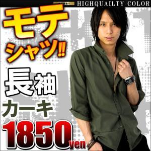 メンズYシャツ カーキ Vネック ワイシャツ ビジネスシャツ 長袖 無地 シャツ無地 シンプル カットソー 細身 タイト メンズファッション f869 swan-hoseki