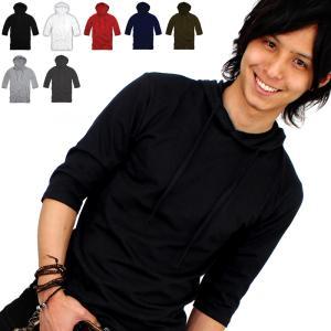 パーカー メンズ 五分袖 メンズパーカー 全8色業界最安 5分袖Tシャツ メンズ半端袖 細 タイト ブラック 黒 キレカジ s m l ll xl 3l f88-95|swan-hoseki