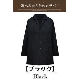 ジャケット メンズ シャツジャケット カジュアル おしゃれ 薄手 ブラック グレー ネイビー キャメル カーキ  メンズ アウター m l xl   f940-f944|swan-hoseki|12