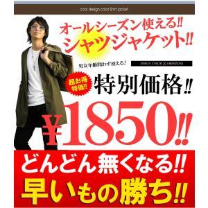ジャケット メンズ シャツジャケット カジュアル おしゃれ 薄手 ブラック グレー ネイビー キャメル カーキ  メンズ アウター m l xl   f940-f944|swan-hoseki|14