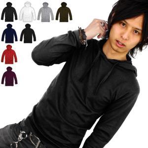 パーカー メンズ 長袖 メンズパーカー 全8色業界最安 ロンTシャツ メンズ長袖 細 タイト ブラック 黒 キレカジ s m l ll xl 3l f96-103|swan-hoseki